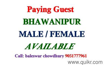 Pg in dadar without brokerage for females