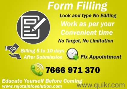 Online typing jobs filling out forms, finding jobs on linkedin app on seasonal jobs, office jobs, typist jobs, part-time jobs, remote jobs, educational jobs, nursing home jobs, networking jobs,