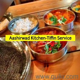 Best catering tiffin services services in amritsar india for Aashirwad indian cuisine