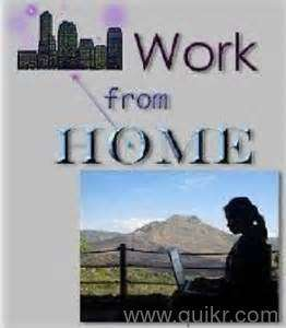 typing jobs from home in jeddah
