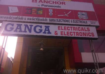 Electrical shop in coimbatore